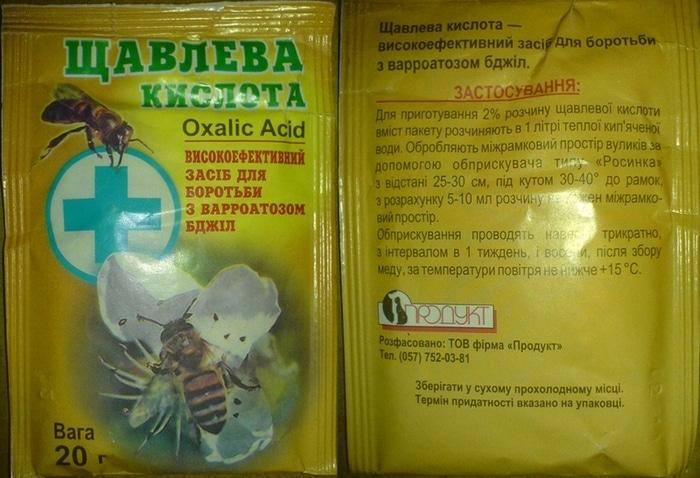 Щавелевая кислота для обработки пчел
