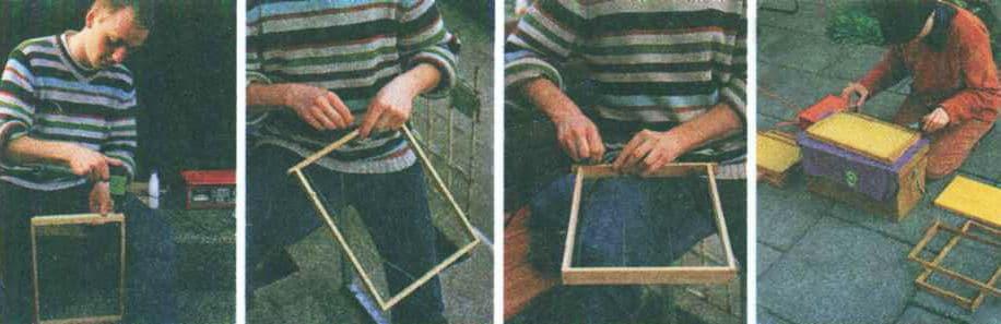 Основные этапы работы (слева направо): высверливание отверстий; продевание проволока-натягивание и закрепление на гвозде; припаивание промежуточной стенки с помощью трансформатора.